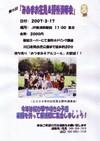 Photo_59